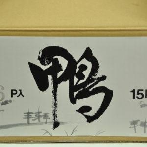 001-002-5