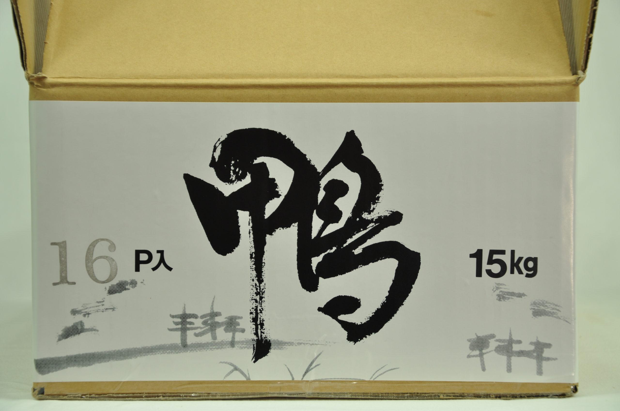 001-002-10